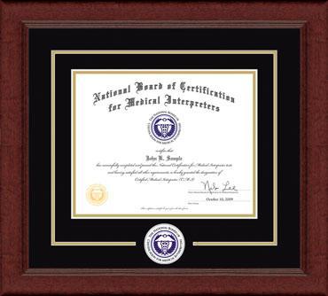 Lasting Memories Circle Seal Certificate Frame in Sierra