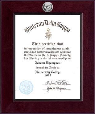 Century Silver Engraved Certificate Frame in Cordova