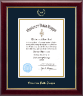 "8.5""x11"" - Gold Embossed Certificate Frame in Gallery"