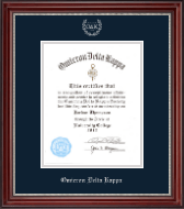 Silver Embossed Certificate Frame in Kensington Silver