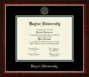 Baylor University Gold Embossed Diploma Frame in Murano